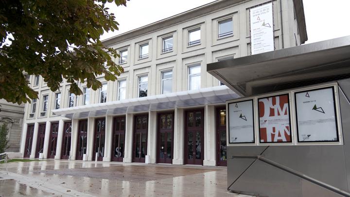 École Supérieure d'Art Dramatique de Strasbourg